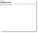Vエア、台湾で全面的な運航停止報道 東京/羽田・茨城〜台北/桃園線は廃止へ - トラベルメディア「Traicy(トライシー)」