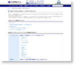 2018年3月期決算「役員報酬 1億円以上開示企業」調査(6月27日17時現在)