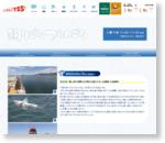 釣りごろつられごろ | TSSテレビ新広島