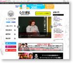しくじり先生 俺みたいになるな!!|テレビ朝日