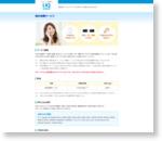 端末補償サービス|UQ WiMAX|超高速モバイルインターネットWiMAX2+