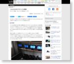 これからのVRビジネス、5つの類型 - VR Watch