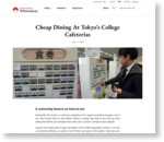 Cheap Dining At Tokyo's College Cafeterias