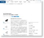 実は日本発祥の技術!? 3Dプリンターにやどる無限(?)の可能性