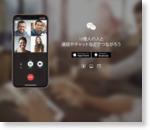 WeChatは無料のメッセージと通話のアプリで