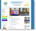 世界自閉症啓発デー公式サイト - 「世界自閉症啓発デー」とは
