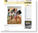 VERROCCHIO Andrea del|トビアスと天使 - 美術 | wps+(ワールド・フォト・サービス)