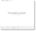 Xbox 360 「1 万人に当たる! Windows ストア ギフトカード 登場記念プレゼント キャンペーン」 - Xbox.com