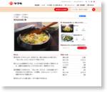 炊き込み五目ご飯 | おいしいレシピ|ヤマキ株式会社