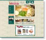 柳川製麺所(やな川うどん) | 創業昭和2年 さぬきうどん