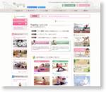 Yogalog オンラインヨガスタジオ レッスン動画配信 ヨガログ