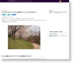 [XCODE] iOSアプリでOAuth認証を行う、はてブAPIを利用する - YoheiM .NET