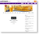 労働者派遣法改正案、成立危うく…思わぬ「敵」 : 政治 : 読売新聞(YOMIURI ONLINE)