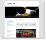 よしみ亭 | since / 5 / Oct / 2010