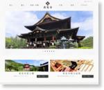 信州善光寺公式ホームページ