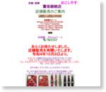 西陣織 iPhone5ケース iPhone5sケース スマホケース iPadカバー