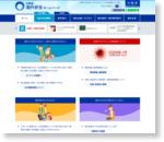 海外安全ホームページ: 危険・スポット・広域情報