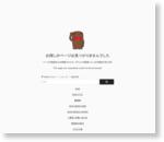 NHKスペシャル | シリーズ認知症革命第1回 ついにわかった! 予防への道