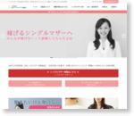 一般社団法人 日本シングルマザー支援協会