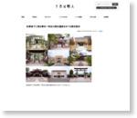 佐賀城下に残る幕末〜明治の歴史遺産をめぐる歴史散歩