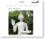 7月16日〜18日に志賀島でイベントやります!新しい本も販売します!