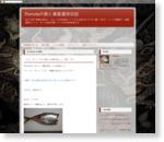 Donutsの旅と資産運用日記: アジ、サバ、カサゴ釣った魚はおいしく頂こう!!
