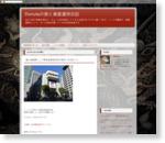 Donutsの旅と資産運用日記: 個人投資家として東京証券取引所を見学に行きました。
