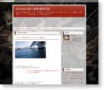Donutsの旅と資産運用日記: 1年ぶり、横浜港に釣りに行ってきた!!釣果は?