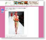 『モスキーノ』の2014-15秋冬コレクションが攻めすぎてると話題に/ 「マクドナルド」を堂々とパロディー | Pouch[ポーチ]