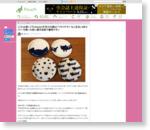 【これは買い】『InRed』9月号の付録は「ツモリチサト ねこ豆皿」4枚セット! 可愛い&使い勝手抜群で優秀すぎっ