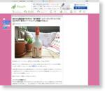 """海外の名醸造家が手がけた """"寿司専用"""" スパークリングワイン! その名もずばり「寿司スパークリング」が素敵すぎました"""