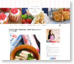 我が家のお雑煮〜福岡博多編〜【#簡単 #時短 #お正月 #スープ #汁物】
