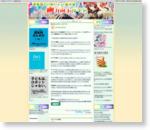 画力向上ガイド 漫画家 イラストレーター 志望者のマンガ画材 作画資料 コミスタ intuos4 液晶タブレット 情報 - livedoor Blog(ブログ)