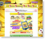 妖怪Pad | おもちゃ紹介 | 妖怪ウォッチ 妖怪メダランド | バンダイ公式サイト