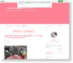 【京都お肉屋さん】地元で愛される絶品自家製ハム!サクサク揚げたてコロッケ☆伏見の名店「いがや」