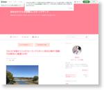【まとめ】京都オススメのウォーキングスポット!身近な場所で運動不足解消☆【厳選5か所】