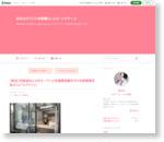 【新店】四条烏丸に4月オープン☆京湯葉老舗手がける新感覚豆乳カフェ「エブリソイ」