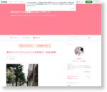 東京オリンピックづくしになってた寺町通の『一保堂』風景