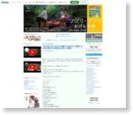 【セトリ】ツヅリ・ヅクリ レコ発ワンマンライブ~滲みつつも心に残ったその夜の三日月~【写真】|ツヅリ・ヅクリ Official Blog