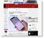 「iOS 15」の主要なアップデート7つをまとめてチェック! 「FaceTimeリンク」が便利 (1/4)