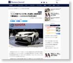 ついに中国でもトヨタ車人気過熱、自動車業界で覇権確立…トヨタのHVが世界を制す