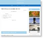 今更だけどWindows live writerを設定して使ってみた : hasagraphy.com