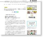 現代にもつながる男たちの生き様 「殉教者」など澤田瞳子さんが薦める新刊文庫3冊