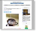 コーヒー2日やめたら明らかな変化!珈琲は本当に健康にいいのか?むしろガン率高まる指摘も – 取材は自然に引き寄せろ!