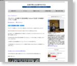 記者が教えるプレスリリースの書き方 初心者向けテンプレートを公開 – 記者が教える広報PRの方法