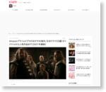 amazonプライムおすすめ海外ドラマ6選 オリジナルから人気の最新作まで【2020年版】