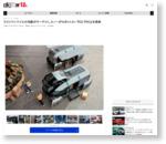 ラストワンマイルの宅配がターゲット。ルノーがロボットカー『EZ-PRO』を発表