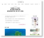 【佐賀県】夏の絶景・風物詩5選 透明度抜群の青い海に浮かぶ群島