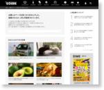 町家で醸したクラフトビールが飲める!次の京都旅で立ち寄りたい『スプリングバレーブルワリー京都』