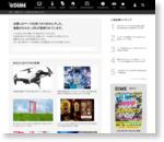 VRで操縦、キャノン砲発射、紙飛行機型、激安おもしろドローン5選